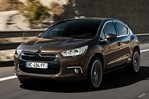 Car specs and fuel consumption for Citroen DS4 DS4